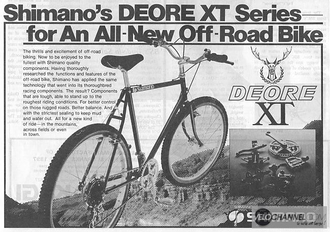 groupe-shimano-deore-xt-1983